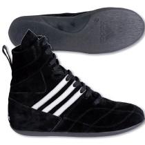 Chaussures Boxe Française