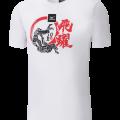 Tee-Shirt JUDO DENTO MC